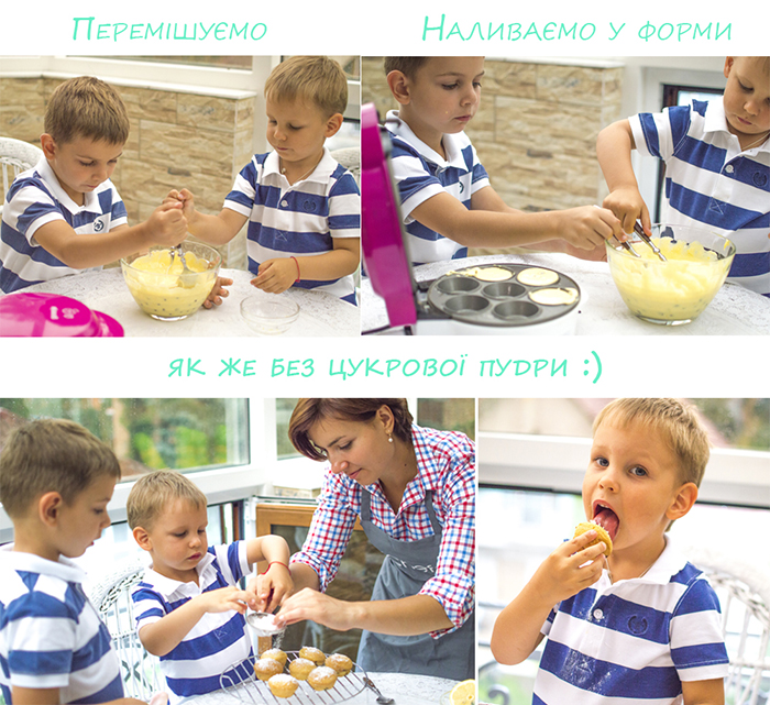 cook_cupcakes_with_kids