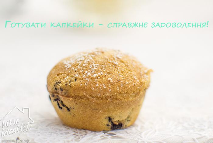 cupcakes_in_cupcake_maker